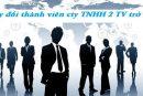 Thay đổi thành viên công ty tại Kiên Giang
